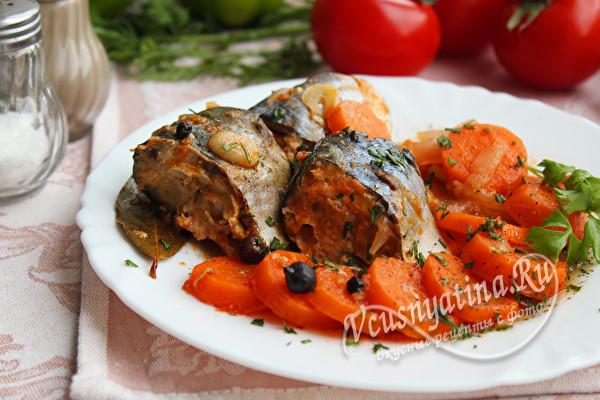 рыбка с овощами