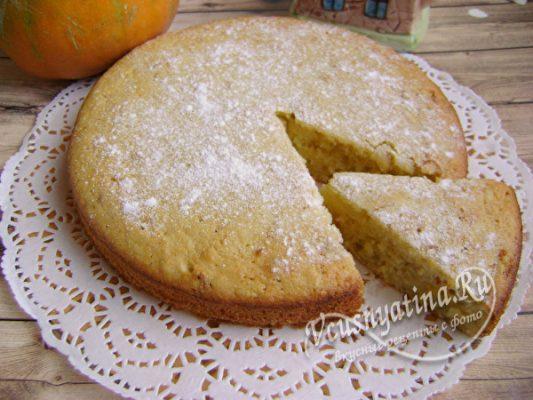 пирог из тыквы с цедрой