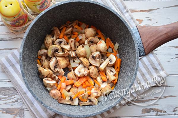 кладем грибы