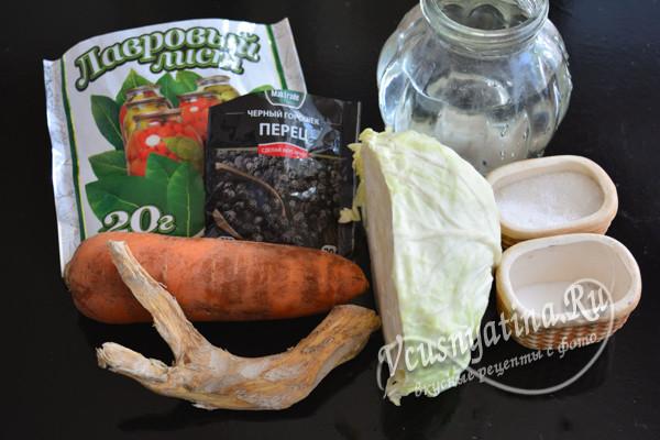 ингредиенты для квашения