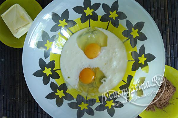 в кефир добавить яйца