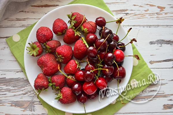 ягоду перебрать