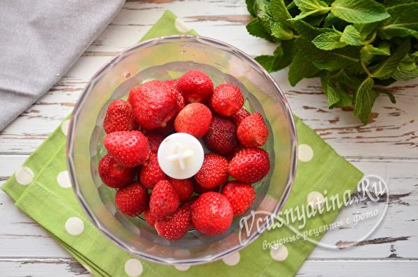 ягода в чаше блендера
