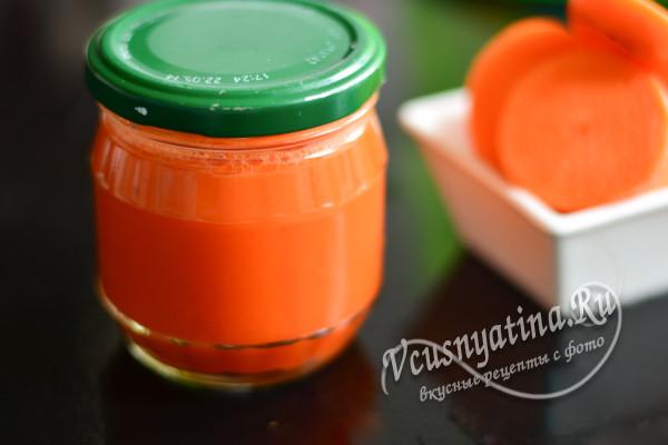 консервированный сок из моркови