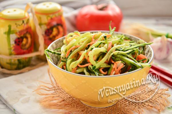 корейская закуска из овощей