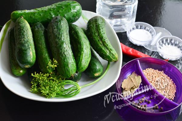 ингредиенты для маринования
