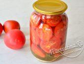 Сладкие помидоры половинками на зиму