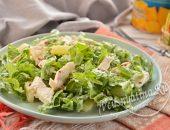 Салат с капустой, курицей и ананасом