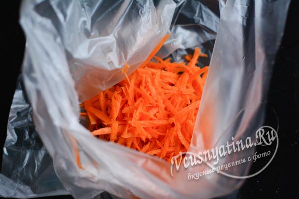 кладем морковь в пакет