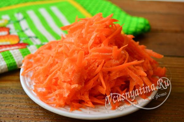 Замороженная морковь на зиму