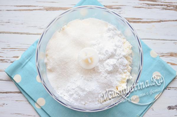 добавлен сахар