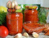 Аджика из томатов