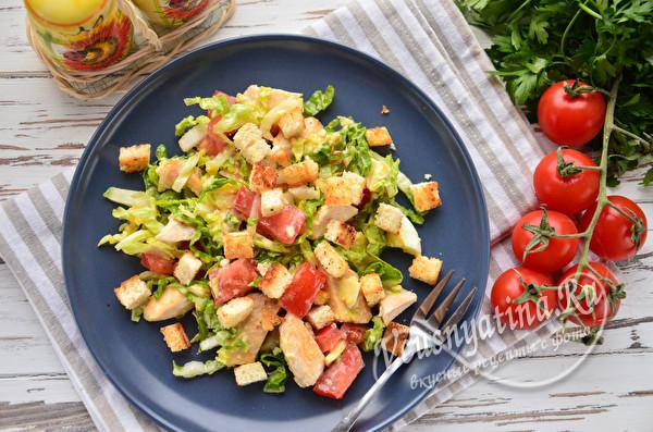 "салат ""Цезарь"" по-домашнему"