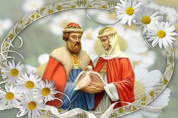Какого числа праздник День семьи, любви и верности в России: традиции и приметы