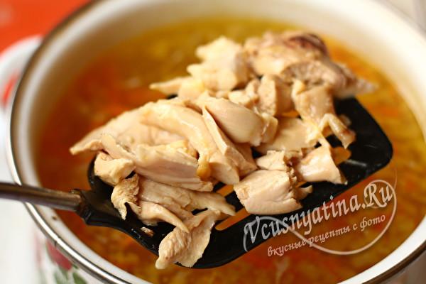 добавить в суп курицу