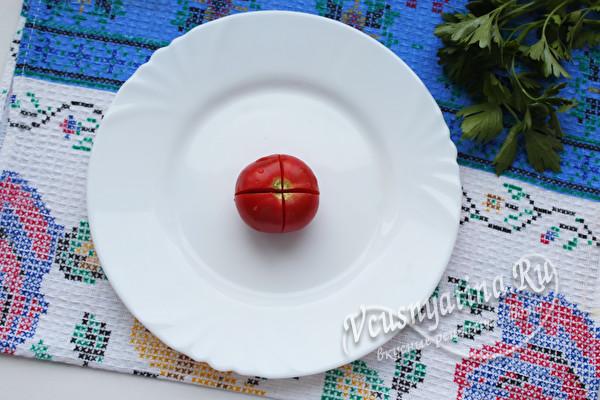 подготовленный помидор