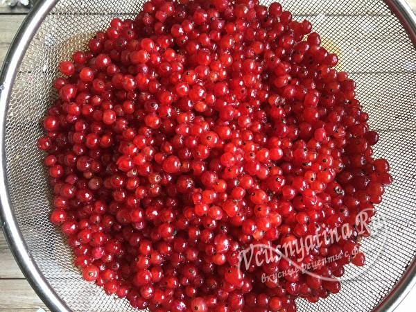 промываем ягоды