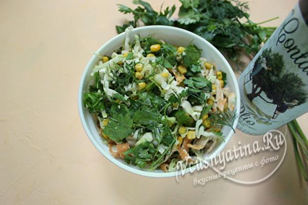 добавить зелень в салат