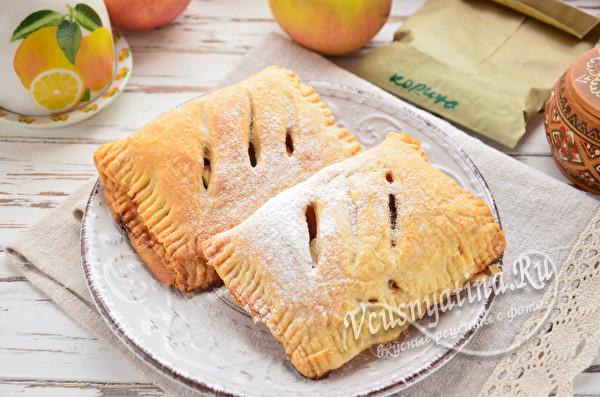 слойки с яблоками готовы