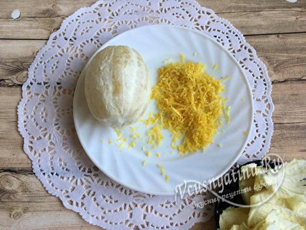 лимон с цедрой