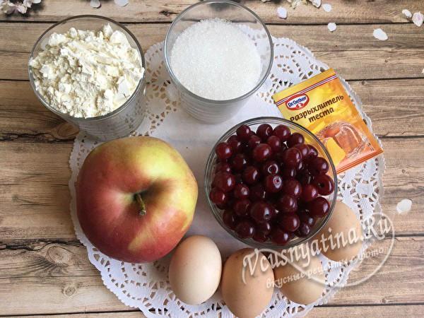 ингредиенты на шарлотку