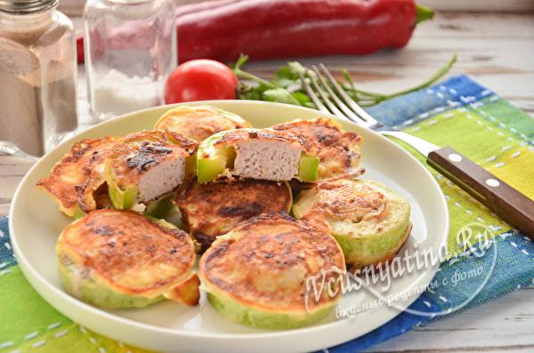 фаршированные кабачки мясом