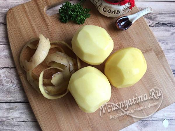 очистить картофель от кожуры