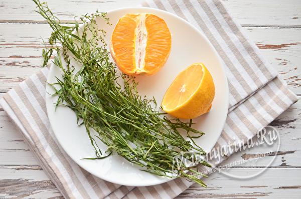 апельсины и листочки тархуна