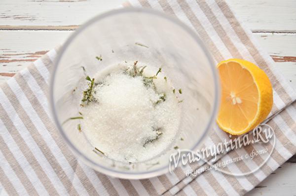 тархун и сахар в емкости