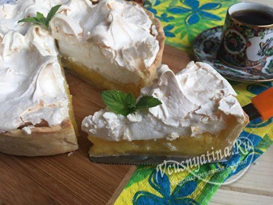 пирог с лимонным курдом и меренгой