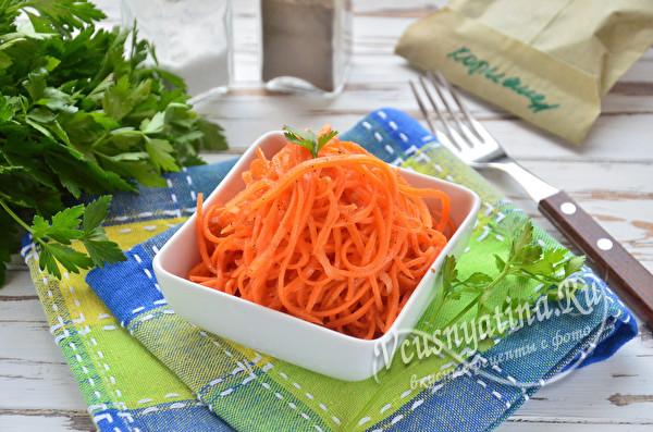 готовая морковка по-корейски