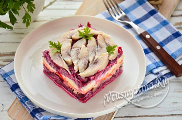 свекольный салат с грибами и селедкой