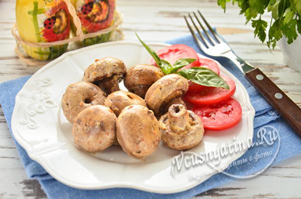 грибной шашлык