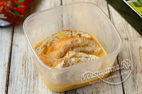 хлеб в яйцах