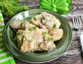 Гульчехра - курица по-узбекски