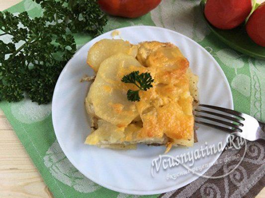 слоеный картофель с мясом и овощами