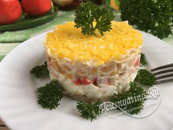 ркабовый салат с кукурузой и