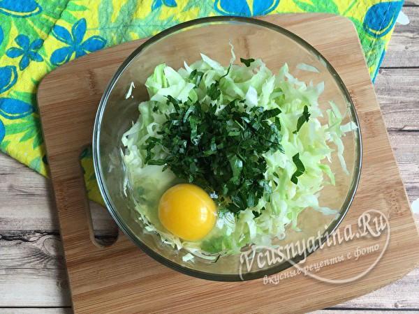 соединить капусту, яйцо и зелень