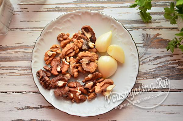 подготовить орехи и чеснок