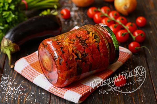баклажанный салат с томатами