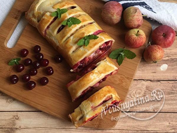 вишнево-яблочный штрудель