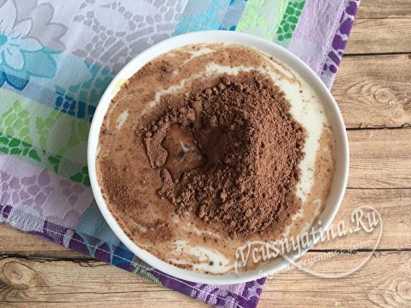 часть с какао и молоком