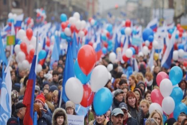 празднование дня Единства