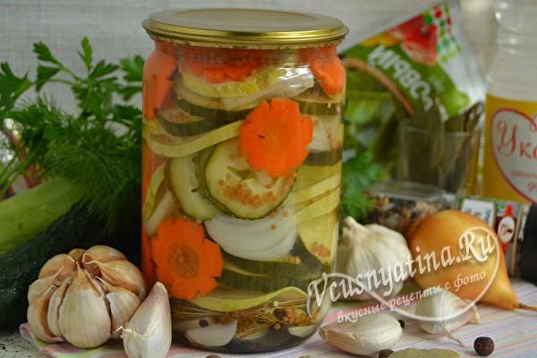Маринованные кабачки с морковью и огурцами