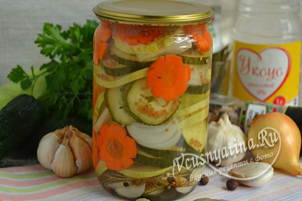 готовая закуска из овощей на зиму