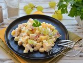 "Салат ""Мадам Кураж"" с курицей и виноградом"