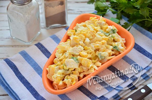 сырный салат с кукурузой