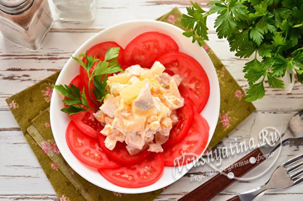 салат праздничный с помидорами
