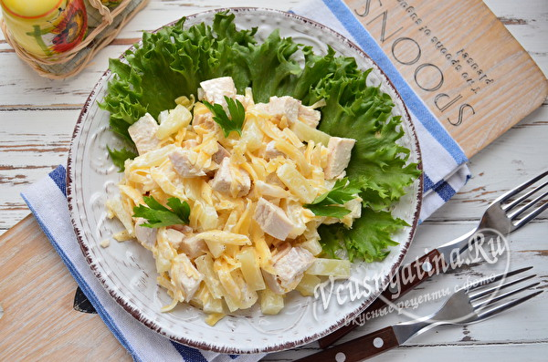 сочный салат с ананасом