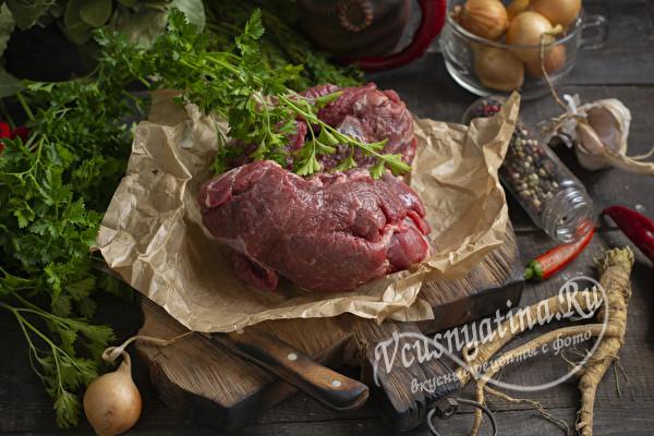 нежная и вкусная говядина
